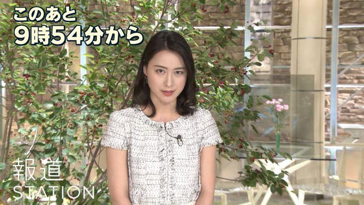 2018年05月23日小川彩佳の画像01枚目