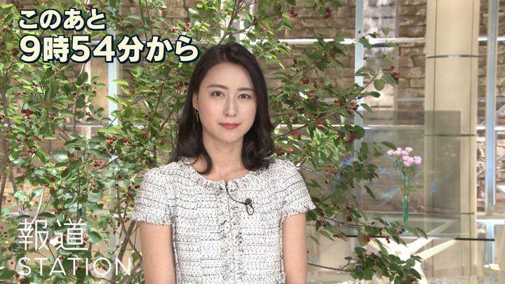 2018年05月23日小川彩佳の画像02枚目