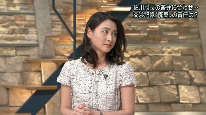 2018年05月23日小川彩佳の画像08枚目