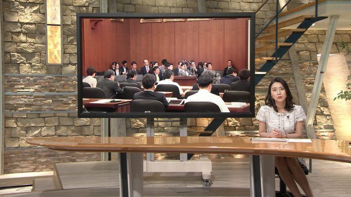2018年05月23日小川彩佳の画像10枚目