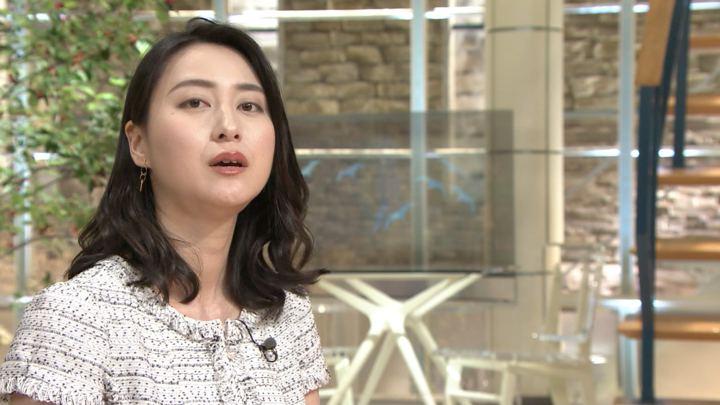 2018年05月23日小川彩佳の画像14枚目