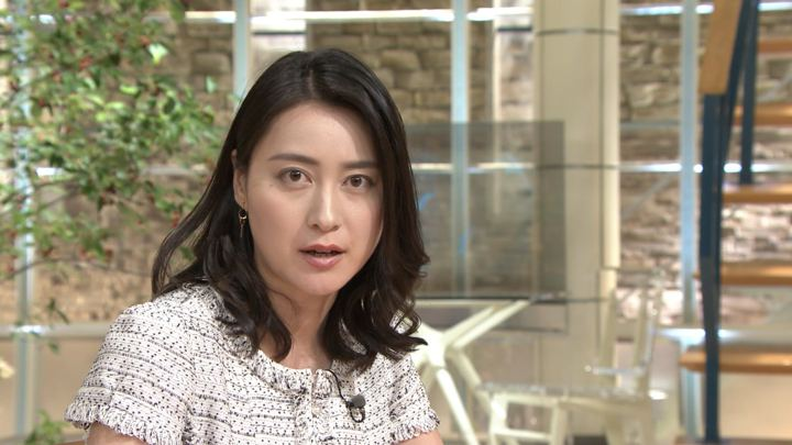 2018年05月23日小川彩佳の画像15枚目