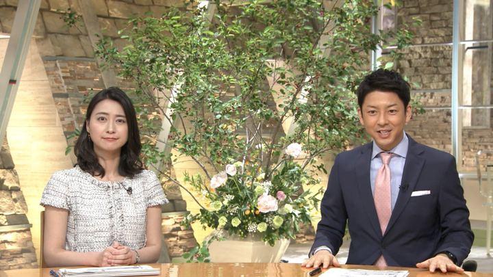 2018年05月23日小川彩佳の画像16枚目