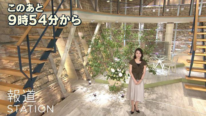 2018年05月24日小川彩佳の画像01枚目