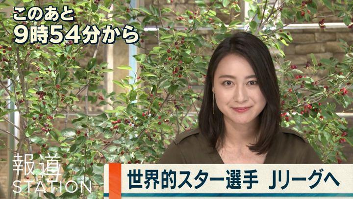 2018年05月24日小川彩佳の画像04枚目