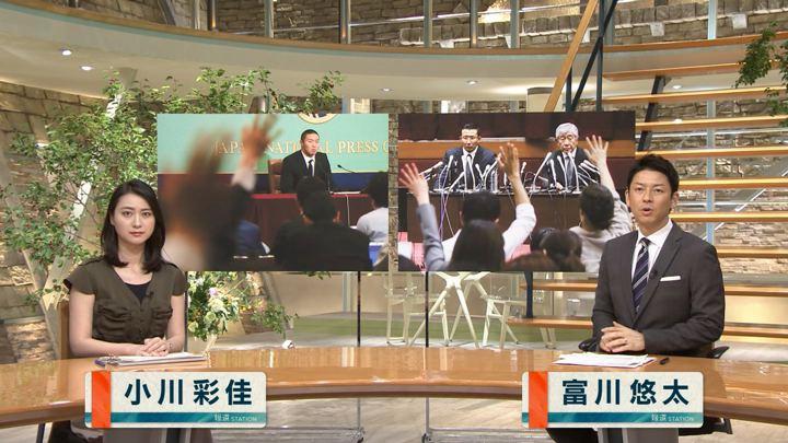 2018年05月24日小川彩佳の画像05枚目