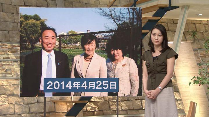 2018年05月24日小川彩佳の画像07枚目