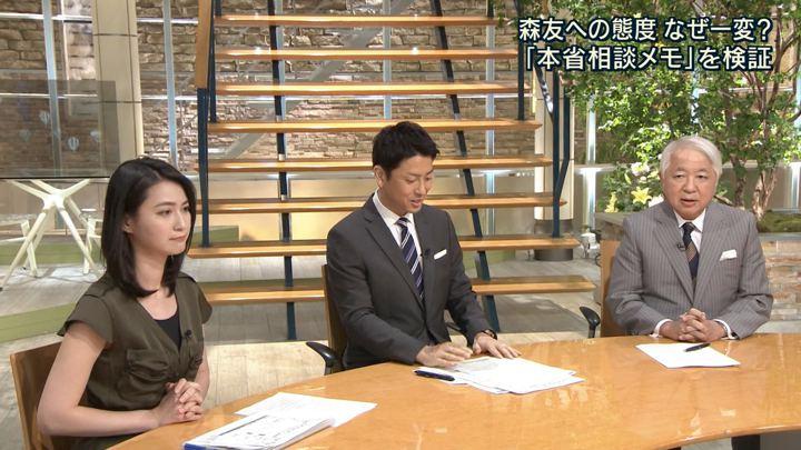 2018年05月24日小川彩佳の画像10枚目