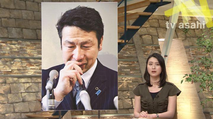 2018年05月24日小川彩佳の画像12枚目