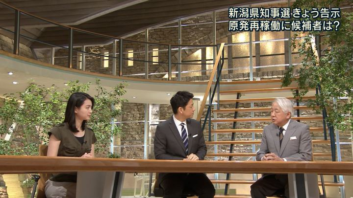 2018年05月24日小川彩佳の画像14枚目