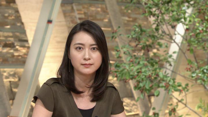 2018年05月24日小川彩佳の画像20枚目