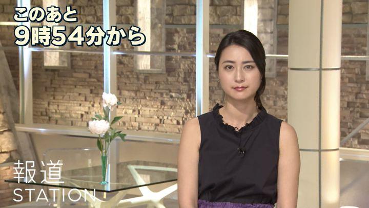 2018年05月25日小川彩佳の画像01枚目