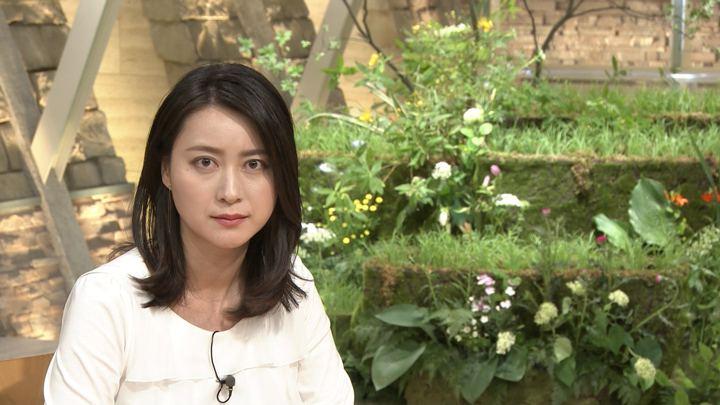 2018年05月28日小川彩佳の画像15枚目