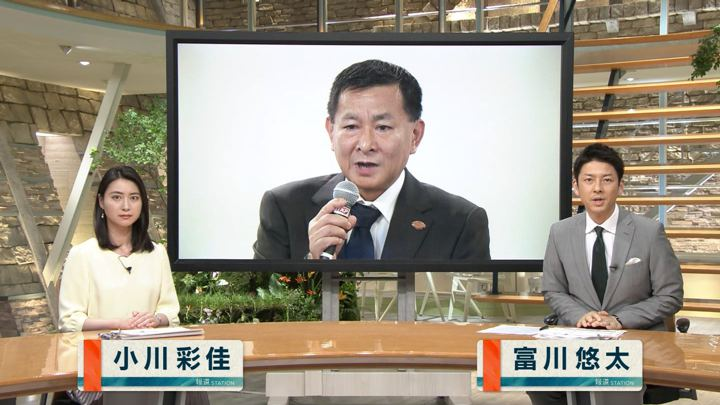2018年05月29日小川彩佳の画像03枚目