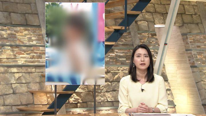 2018年05月29日小川彩佳の画像04枚目
