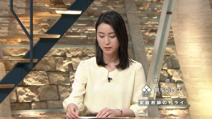 2018年05月29日小川彩佳の画像08枚目