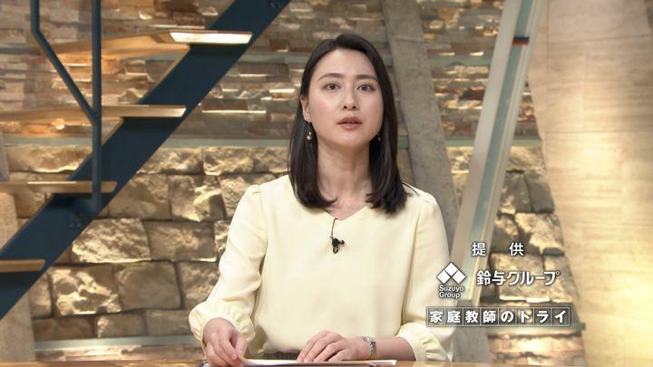 2018年05月29日小川彩佳の画像09枚目