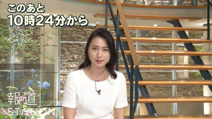 2018年05月30日小川彩佳の画像02枚目