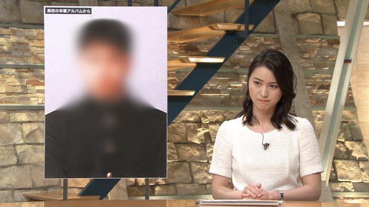 2018年05月30日小川彩佳の画像07枚目
