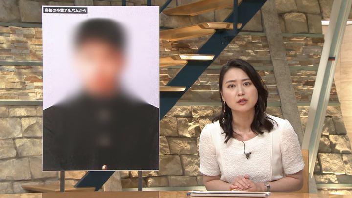 2018年05月30日小川彩佳の画像08枚目