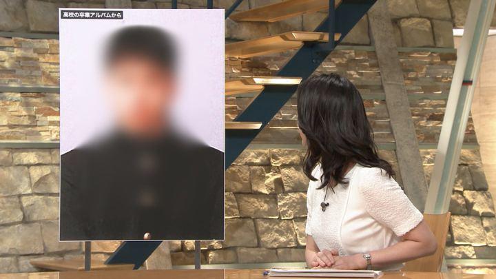 2018年05月30日小川彩佳の画像09枚目