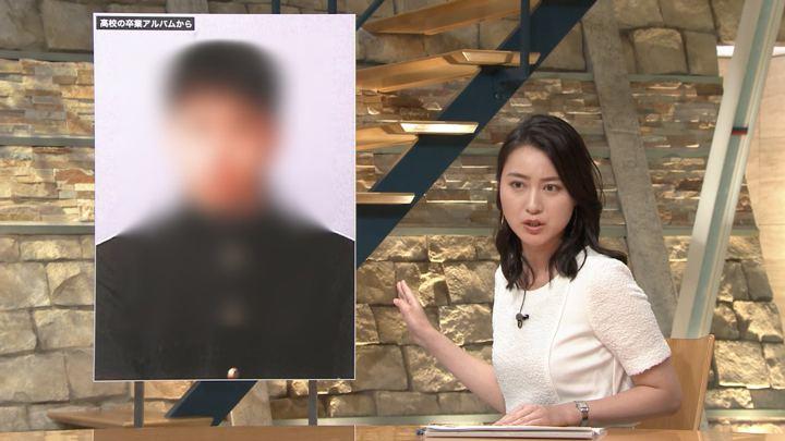 2018年05月30日小川彩佳の画像10枚目