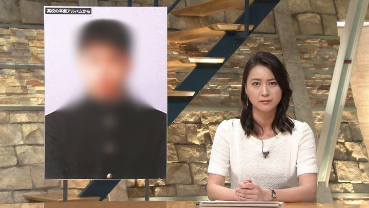 2018年05月30日小川彩佳の画像11枚目