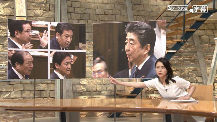 2018年05月30日小川彩佳の画像12枚目