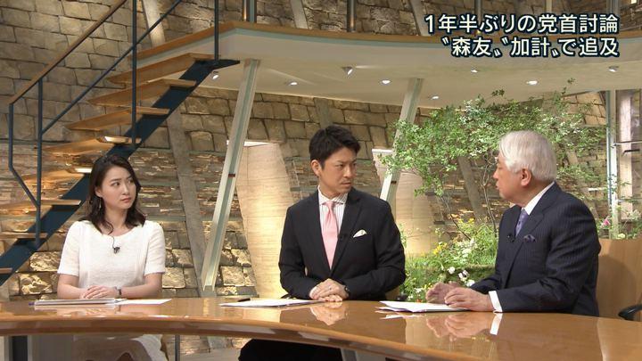 2018年05月30日小川彩佳の画像15枚目