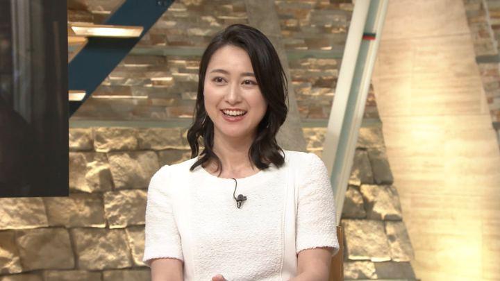 2018年05月30日小川彩佳の画像19枚目