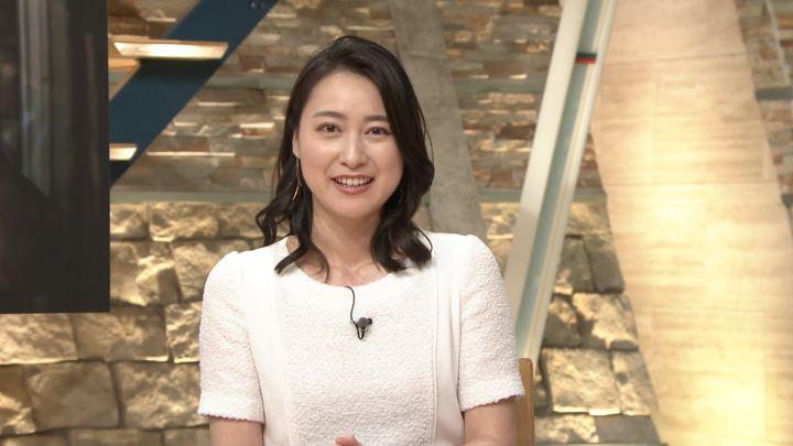 2018年05月30日小川彩佳の画像20枚目