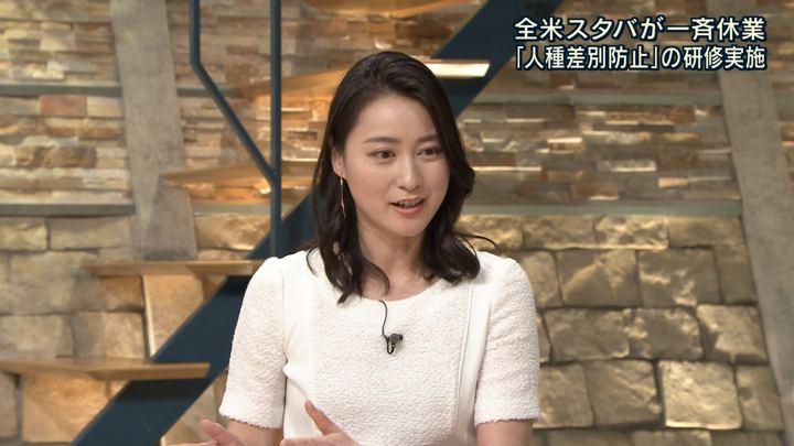 2018年05月30日小川彩佳の画像25枚目