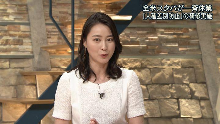 2018年05月30日小川彩佳の画像26枚目