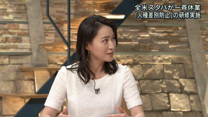 2018年05月30日小川彩佳の画像27枚目