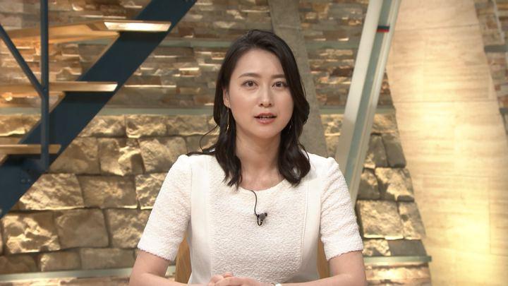 2018年05月30日小川彩佳の画像29枚目