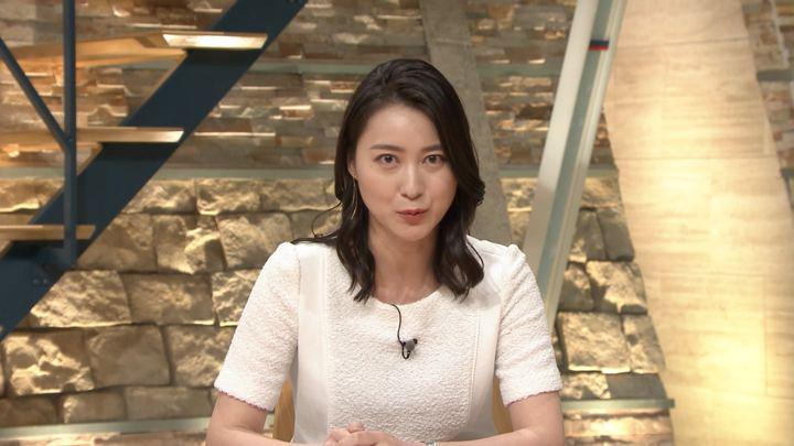 2018年05月30日小川彩佳の画像30枚目