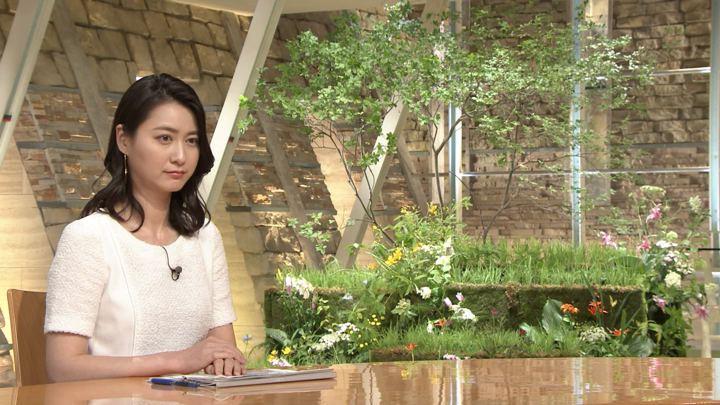 2018年05月30日小川彩佳の画像34枚目