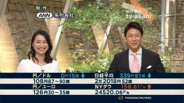2018年05月30日小川彩佳の画像37枚目