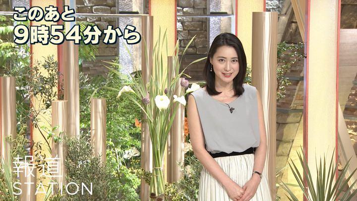 2018年06月01日小川彩佳の画像01枚目