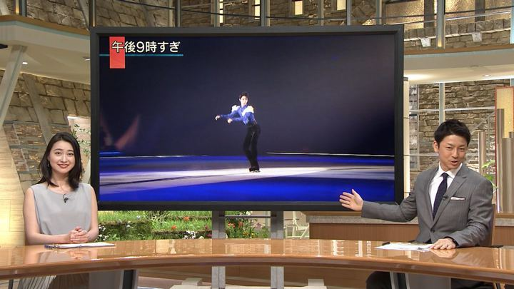 2018年06月01日小川彩佳の画像05枚目
