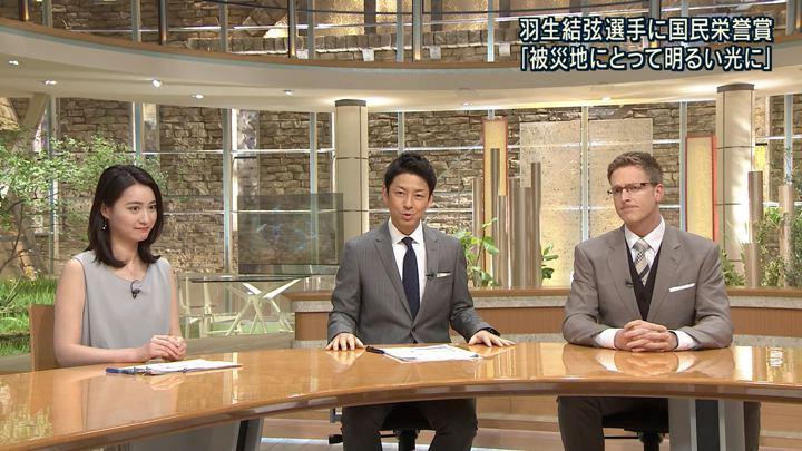 2018年06月01日小川彩佳の画像06枚目