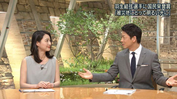 2018年06月01日小川彩佳の画像07枚目