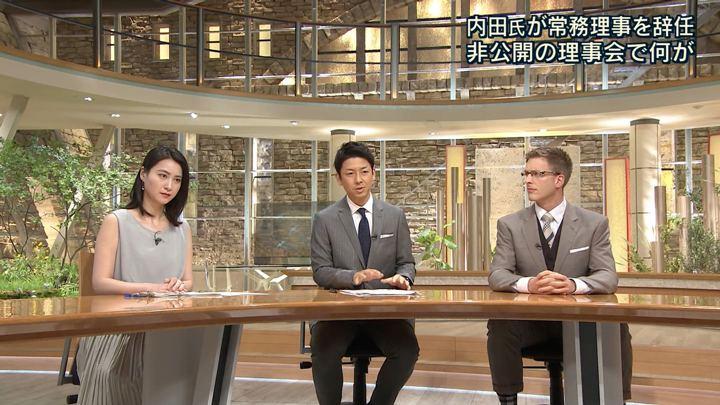 2018年06月01日小川彩佳の画像11枚目