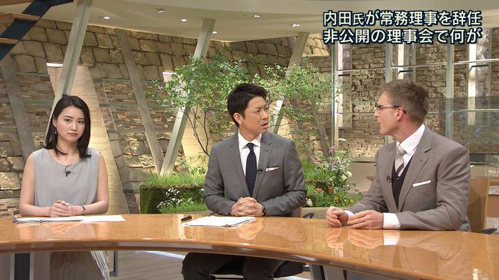 2018年06月01日小川彩佳の画像12枚目