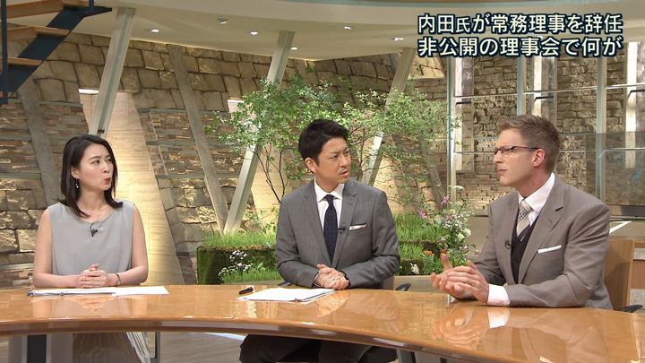 2018年06月01日小川彩佳の画像13枚目
