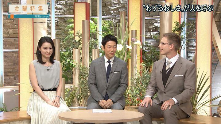 2018年06月01日小川彩佳の画像16枚目