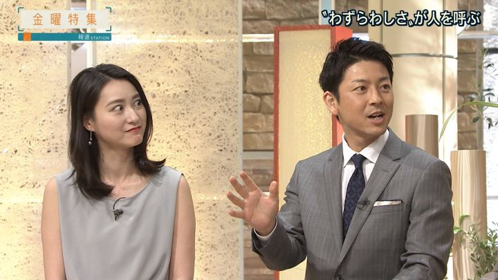 2018年06月01日小川彩佳の画像17枚目