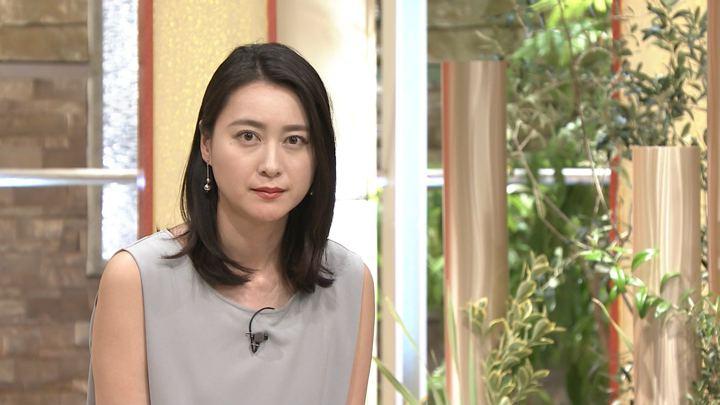 2018年06月01日小川彩佳の画像21枚目