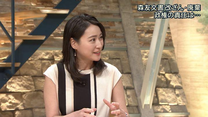2018年06月04日小川彩佳の画像03枚目