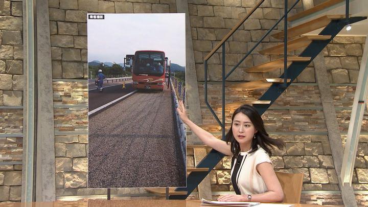 2018年06月04日小川彩佳の画像05枚目